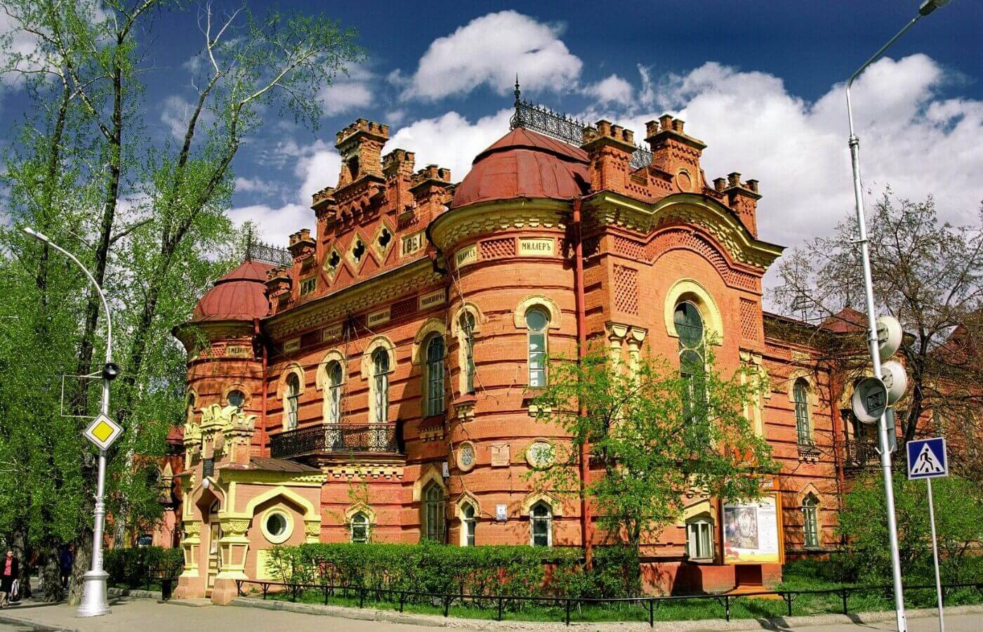 Тур по Достопримечательностям Иркутска