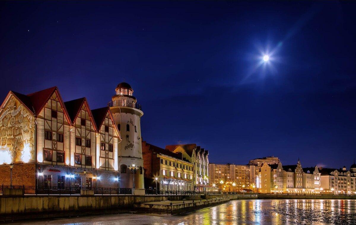 Ночная экскурсия по Калининграду